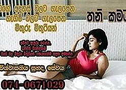 Sinhala integument